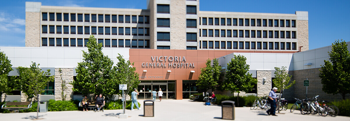 Small Hospital  Big Heart  Clear Vision — Victoria General
